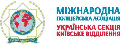 ipa.kiev.ua